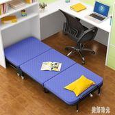 簡易折疊床 三折辦公室床午休床折疊床午睡床單人床躺椅 zh7411【歐爸生活館】
