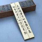 618年㊥大促 精品銅鎮尺 文房四寶 書法黃銅鎮紙一對價 啟功書法鎮尺
