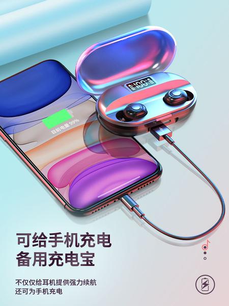 藍芽耳機 真無線藍牙耳機單雙耳適用一對運動跑步迷你隱形入耳式蘋果安卓通用超長待機續航