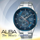 ALBA 雅柏 手錶專賣店   AM3423X1 三眼計時男錶 不鏽鋼錶帶 藍 防水50米 日期顯示 分段時間 全新