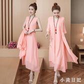 中大尺碼禪服套裝 中國風復古文藝棉麻連身裙茶服禪意民族風兩件套裝 LJ2284『小美日記』