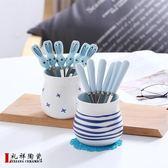創意家用可愛陶瓷不銹鋼水果叉小叉子點心叉