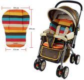 嬰兒車棉墊彩虹座墊 推車墊隔尿墊 加厚加寬防水童車通用