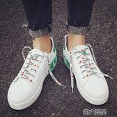 休閒鞋 新款小白鞋男鞋韓版潮流男士休閒鞋學生板鞋青年潮鞋子男 第六空間
