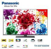 Panasonic 國際牌 65吋  4KUHD 連網液晶電視    TH-65FX800W      首豐家電