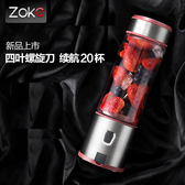 中科電 ZOKE S-POW充電式榨汁機 迷你無線電動榨汁杯 不插電小型玻璃可擕式果汁機