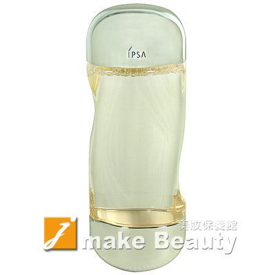 IPSA茵芙莎 美膚微整機能液(200ml)《jmake Beauty 就愛水》