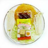 『輕鬆煮』鍋燒雞絲麵 (約250g/盒)(配料小家庭份量不浪費、廚房快煮即可上桌)