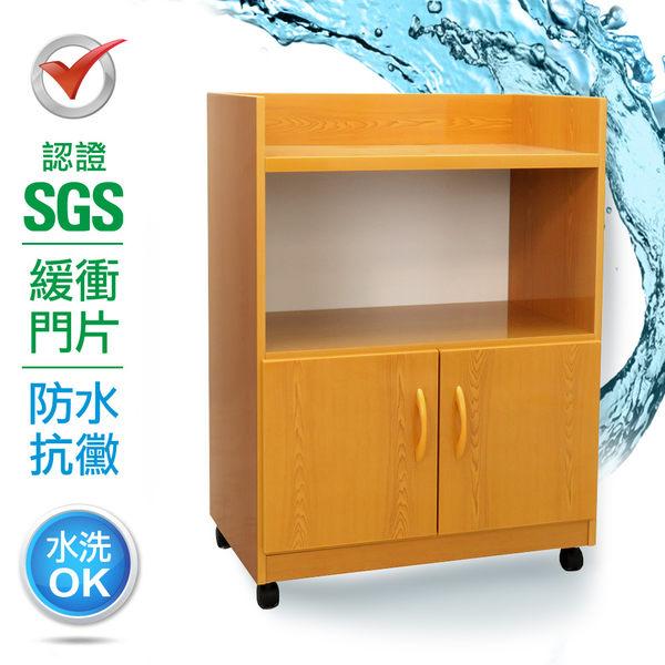 IHouse-SGS 防潮抗蟲蛀緩衝塑鋼二層單開門置物碗盤櫃