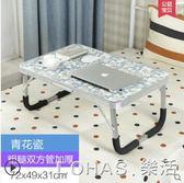 懶人桌 筆記本電腦桌做床上用書桌摺疊桌懶人桌小桌子學生宿舍簡易學習桌 igo