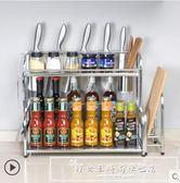 廚房置物架不銹鋼落地調味調料架用品刀架多層油鹽醬醋收納儲物架igo『韓女王』