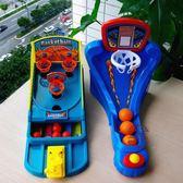 投籃玩具競技游戲聚會比賽兒童益智玩具早教桌游手眼協調親子互動·樂享生活館