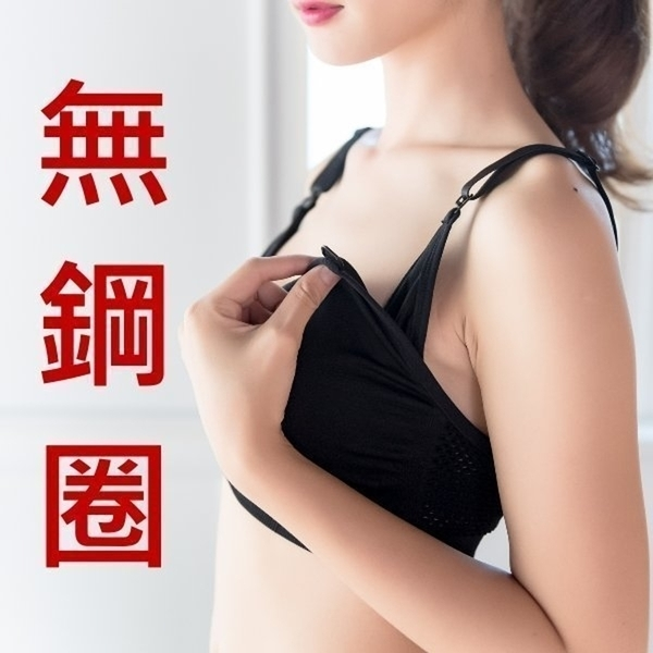 漂亮小媽咪 內衣 【Bra1025MIT】 無鋼圈 哺乳內衣 哺乳胸罩 孕婦內衣 三排三扣 不悶熱舒適透氣網