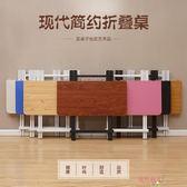 折疊桌家用餐桌吃飯桌簡易4人飯桌小方桌便攜戶外擺攤正方形桌子 全館八八折鉅惠促銷HTCC