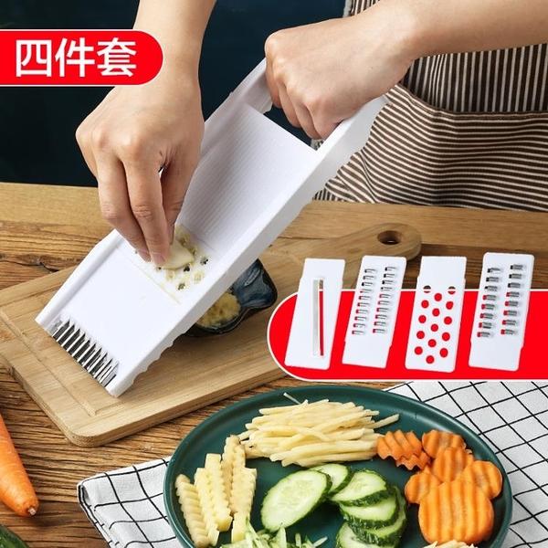 切菜機 廚房多功能切菜器切馬鈴薯刨絲器馬鈴薯絲切絲器蘿卜黃瓜切片器擦絲器【幸福小屋】