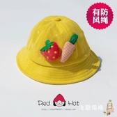 兒童帽秋冬 寶寶帽子秋冬款可愛超萌女童3歲男童漁夫帽兒童網紅8兒童公主盆帽