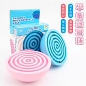 立體迷宮球玩具平衡走珠兒童智力開發
