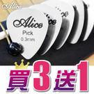 【小麥老師樂器館】彈片 ALICE AP-S (買3送1) 一般 PICK 不鏽鋼 木吉他【C18】烏克麗麗 電吉他 吉他