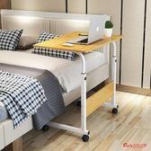 電腦桌 書桌簡約家用學生懶人桌床上小桌子簡易床邊桌可升降筆記本電腦桌T 4色