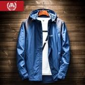 戶外衝鋒衣男春秋薄款寬鬆單層速干外套防水透氣大碼西藏登山服潮