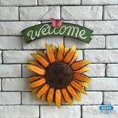 新年85折購 壁飾歐式田園風格創意客廳牆面裝飾品壁飾WELCOME太陽花鐵藝掛飾掛件