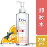 多芬水氧淨透卸妝水(高透亮) 235ml