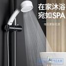 淋浴花灑 增壓花灑噴頭加壓淋浴頭洗澡沐浴蓮蓬頭家用單頭高壓淋雨淋浴噴頭
