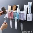 牙刷架置物架免打孔漱口杯刷牙杯掛牆式衛生間壁掛式牙缸牙具套裝 蘿莉小腳丫