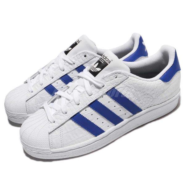 【海外限定】adidas 休閒鞋 Superstar 白 藍 貝殼頭 皮革 鱷魚紋 運動鞋 女鞋【PUMP306】 BZ0197
