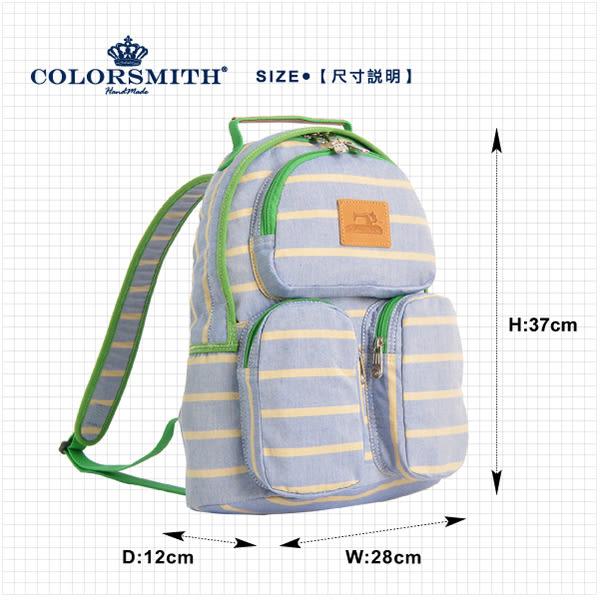 【COLORSMITH】PU・立體袋休閒後背包-藍色橫條紋・PU1151-GL