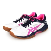 ASICS GEL-COURT HUNTER 女羽球鞋 (免運 訓練 羽球 亞瑟士≡體院≡ 1072A015