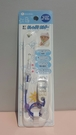 日本 Akanbou UV check奶...
