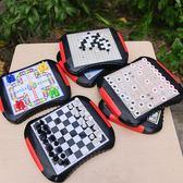 兒童益智桌面游戲棋類玩具抽屜收納磁性飛行五子斗獸棋