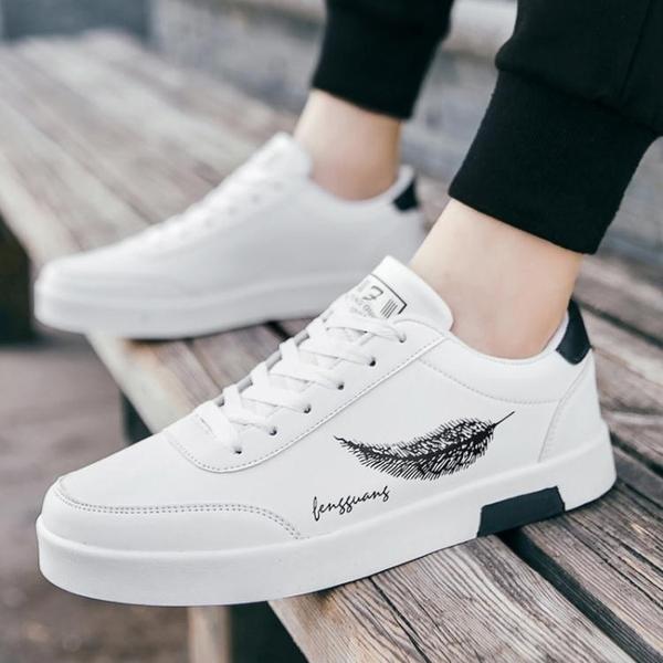 男鞋子韓版 學生鞋跑步運動休閒鞋 小白鞋 防水板鞋‧衣雅