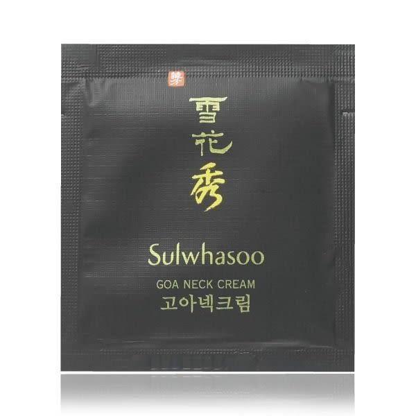 Sulwhasoo 雪花秀 高雅全能頸霜 1ml【K4006694】