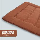 【FL生活+】超軟Q加長加厚8公分日式床墊-雙人加大180*200公分(FL-110-N經典深咖~GS無毒~可摺疊收納