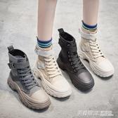 馬丁靴女新款秋季厚底網紅運動短靴女英倫風機車靴子ins鞋潮  英賽爾