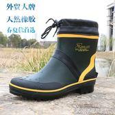 雨鞋透氣雨鞋男低幫短筒情侶花園鞋夏季防滑耐磨防水水鞋套鞋雨靴 酷斯特數位3c