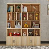 書櫃家用辦公室書架簡約現代飄窗置物架簡易學生組合桌面桌上落地創意兒童小書櫃JD 歡樂聖誕節