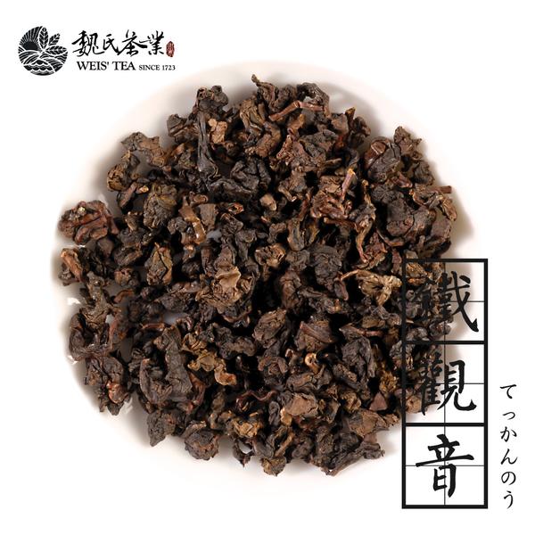 魏氏茶業WEIS' TEA【鐵觀音】75克 / TIEGUANYIN