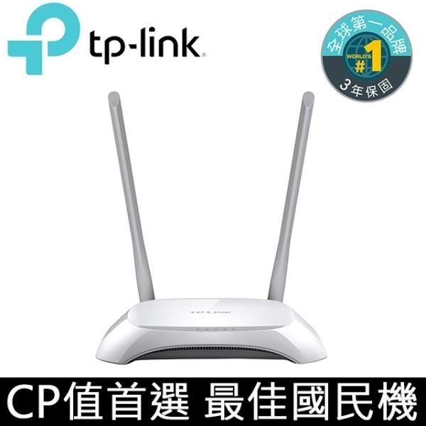 【南紡購物中心】TP-Link TL-WR840N 300Mbps 無線網路wifi路由器(分享器)