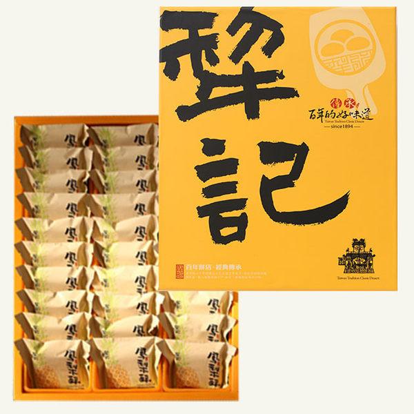 犁記鳳梨酥(奶蛋素)-30入