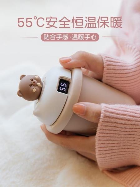 watermomo奶茶暖手寶充電寶兩用二合一usb冬天暖寶寶2021新款 美好生活
