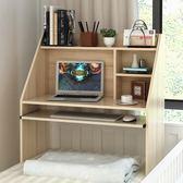 床上電腦桌大學生宿舍上鋪下鋪書桌臥室懶人桌筆記本桌學習小桌子   mandyc衣間