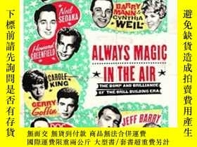二手書博民逛書店Always罕見Magic In The AirY364682 Emerson, Ken Penguin Us