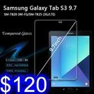 三星Galaxy Tab S3 9.7吋平板鋼化膜 T820 / T825 玻璃鋼化膜