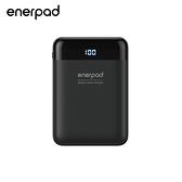 【enerpad】Q810 迷你高容量顯示型10000mAh行動電源-黑