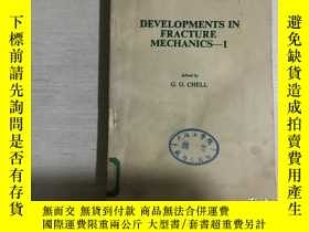 二手書博民逛書店DEVELOPMENTS罕見IN FRACTURE MECHAN