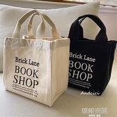 帆布包 ANDCICI@英國博物館帆布包手提袋小包男女學生飯盒包便當袋購物袋 【韓語空間】