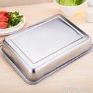 加厚火鍋烤魚兩用不黏烤肉電磁爐專用電陶爐不銹鋼長方形燒烤盤子